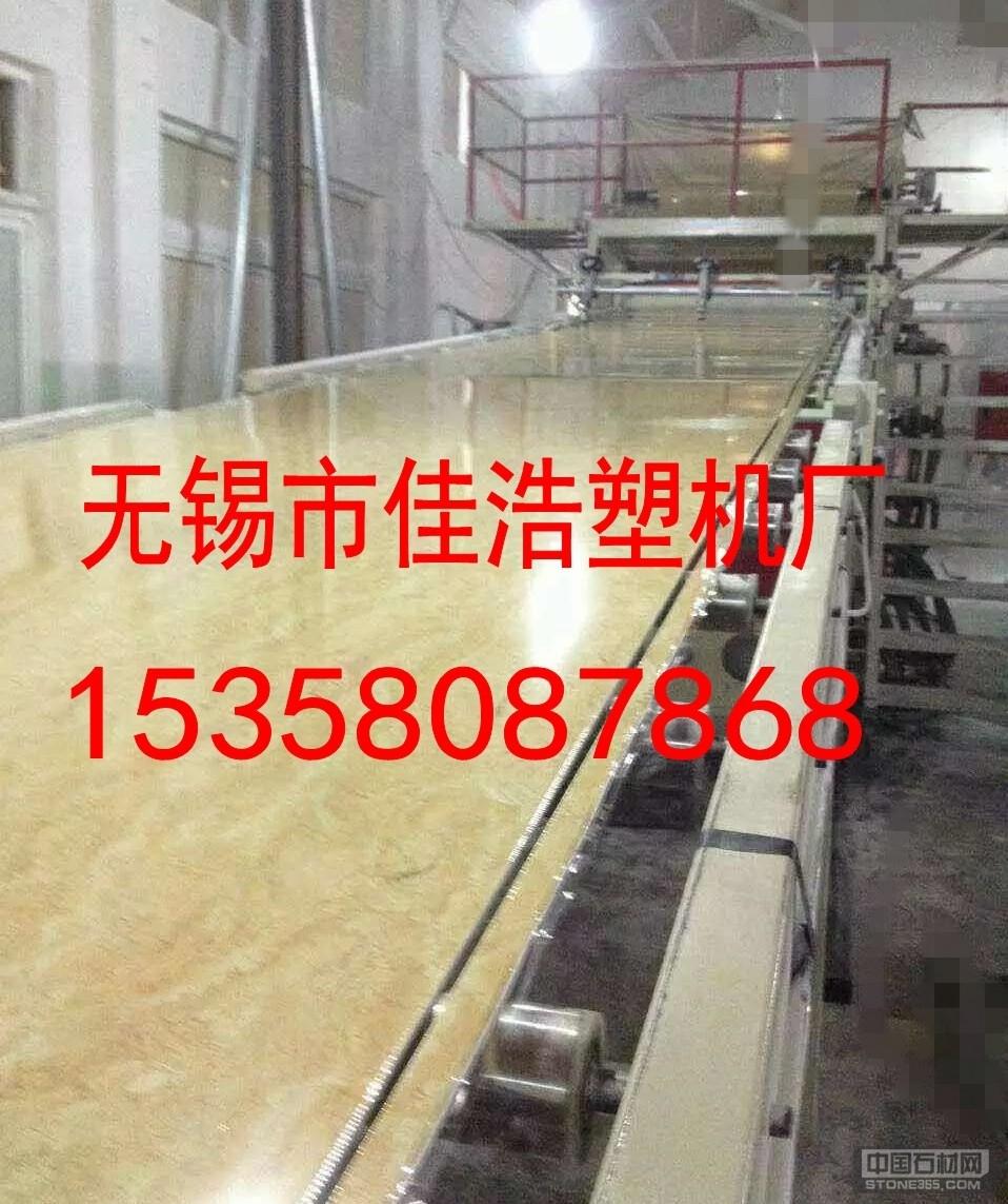 供应PVC地板生产线最新技术
