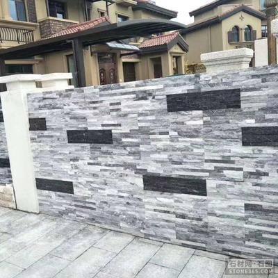 小青砖瓦板天然文化石蘑菇石板岩