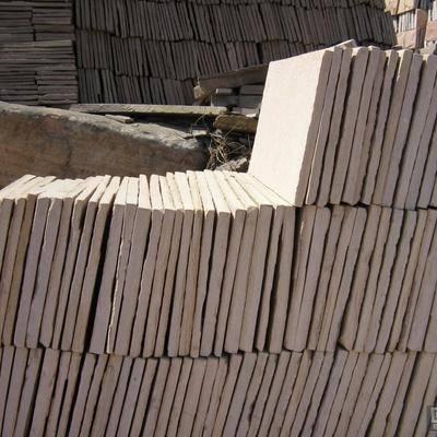 粉砂岩等厚360平板一级品