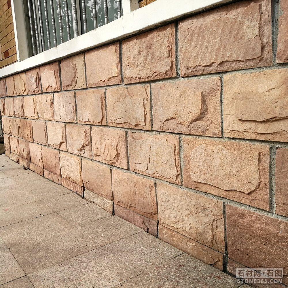 供应砂岩蘑菇石外墙干挂石材浮雕