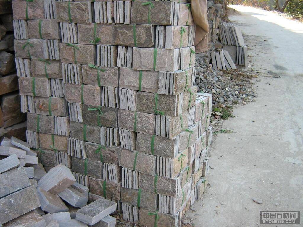 粉石英文化石蘑菇石乱型石