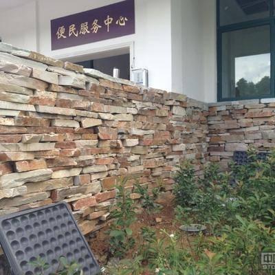 砌墙石园林景观石材石料水幕供应