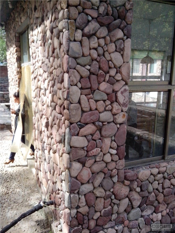 天然卵石河卵石面包石蘑菇文化石