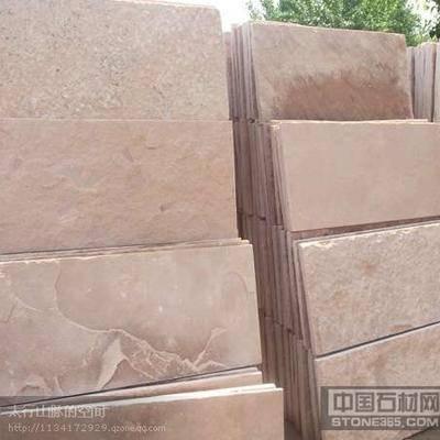 粉砂岩平板2