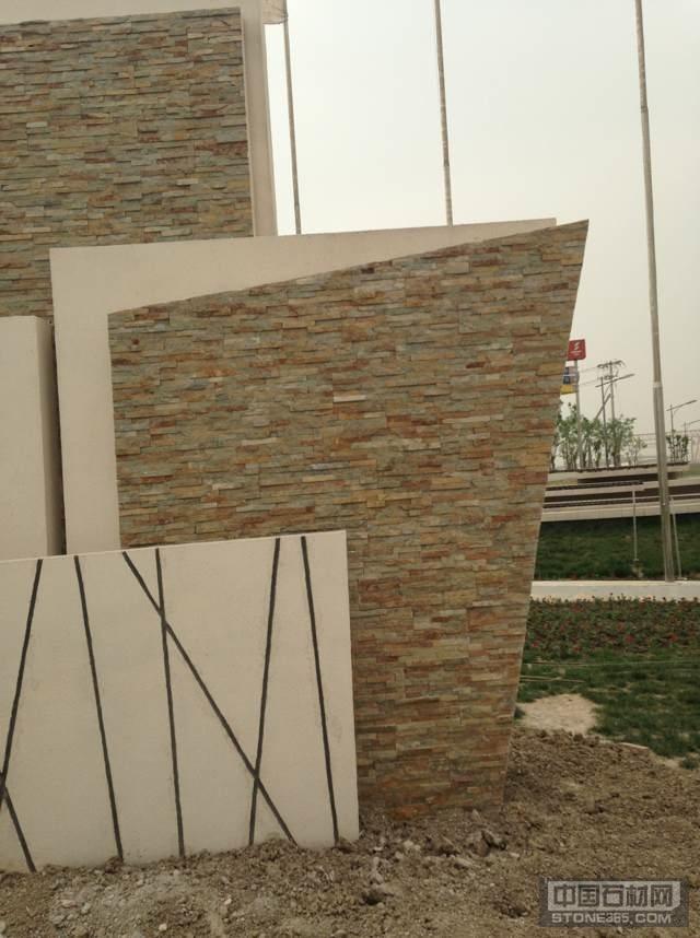天津市自贸区办公大楼旗台