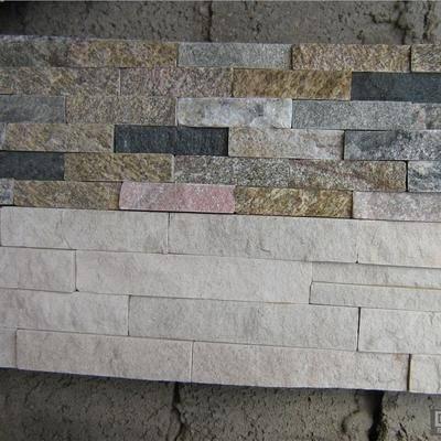 白沙岩和杂色文化石