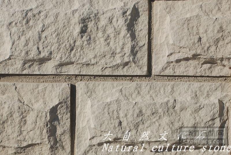 人造生态石外墙仿bwin文化蘑菇石