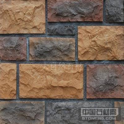 人造文化石石灰石 H-008