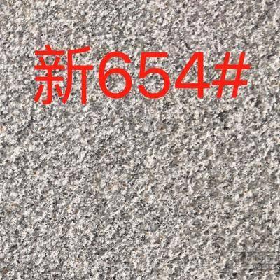 新654芝麻黑