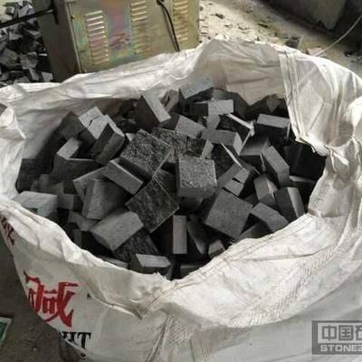 黑冰花  马蹄石