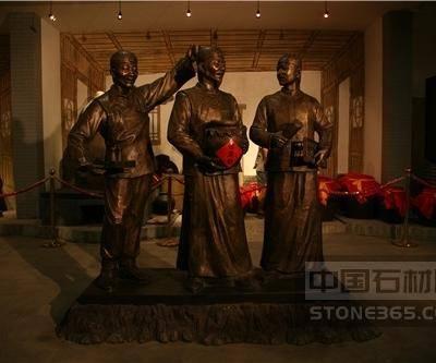 博物馆人物雕塑