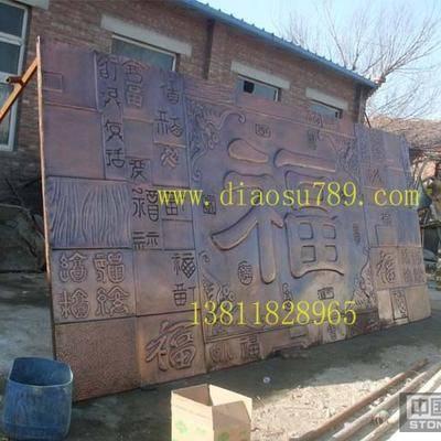 紫铜浮雕,北京铜雕公司,铜浮雕