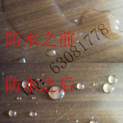 供应木材变色原理和防护方法