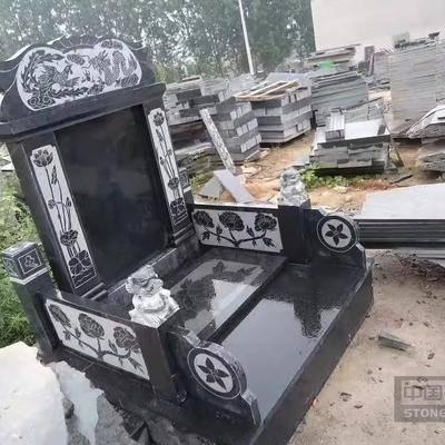 山东芝麻黑(章丘黑)墓碑