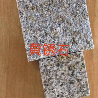 山东黄锈石生产厂家