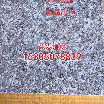 g617泉州紅花崗巖板材定制