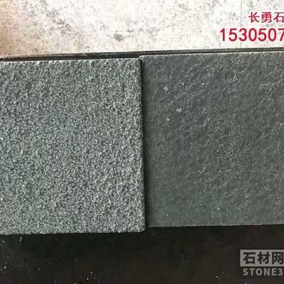 漳浦青石材自然面荔枝面外墙干挂
