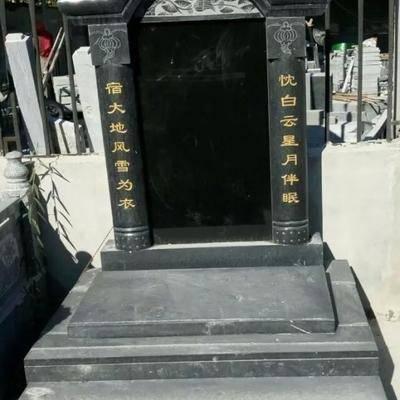 墓碑、青石墓碑