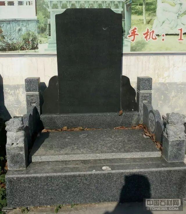青石、墓碑