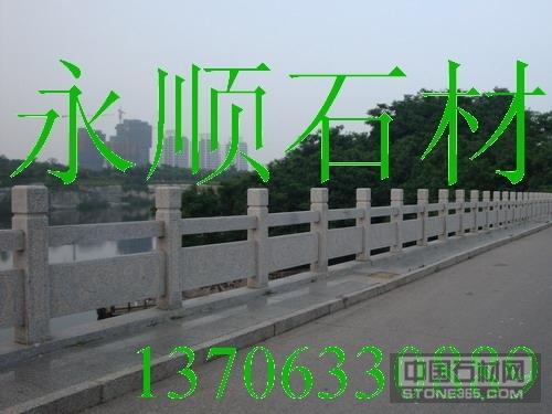 石材桥栏杆,花岗岩桥栏杆,