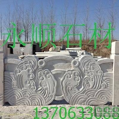 供应浮雕栏板