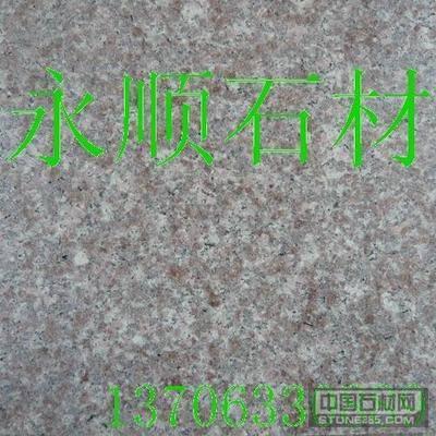 供应防腐石材