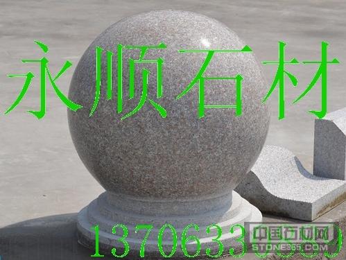 供应异型石材,山东异型石材厂家