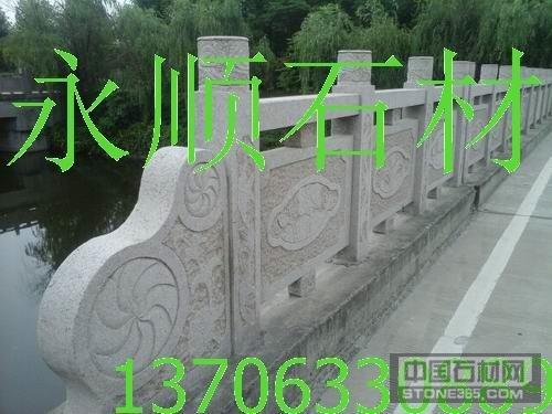供应石材栏板