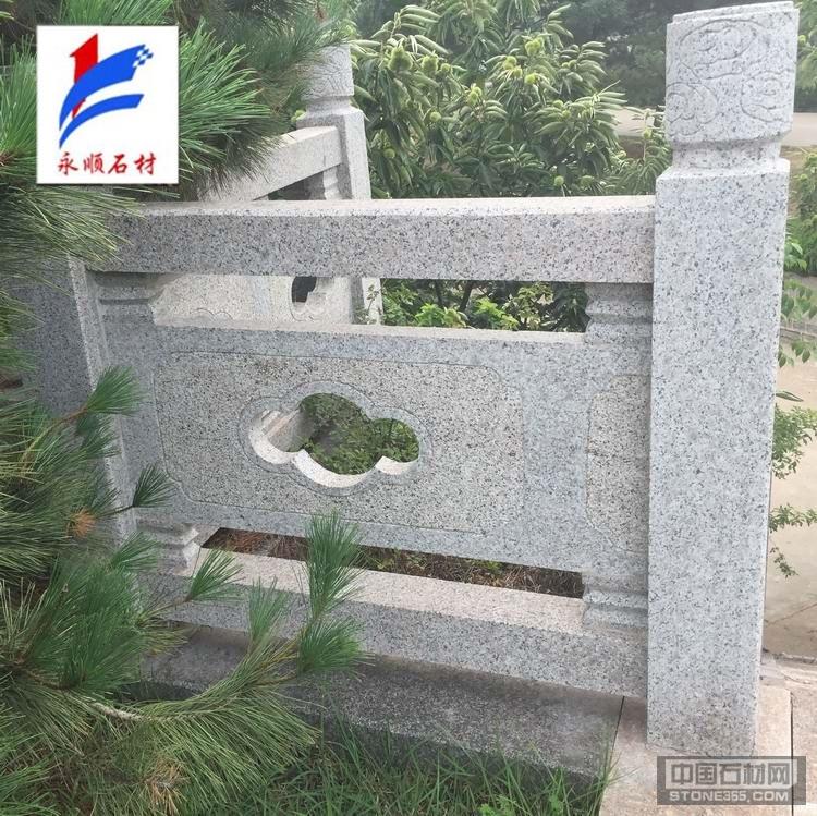 石材栏杆别墅栏杆