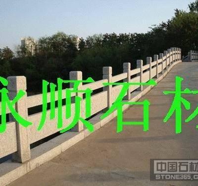 供应亚博体育在线投注桥栏杆