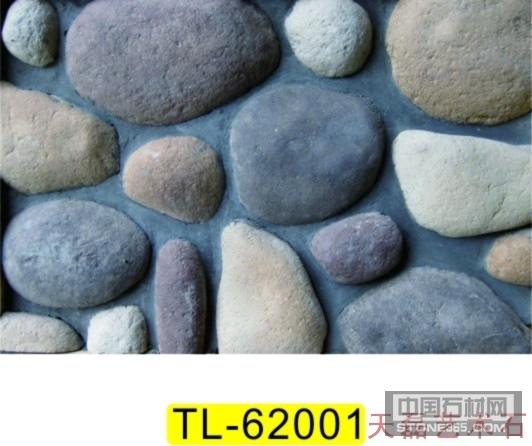 小鹅卵石4