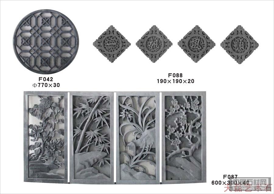 中式构建-砖雕16-20