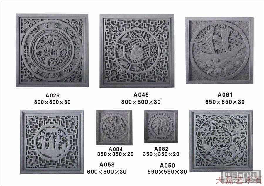 中式构建-砖雕