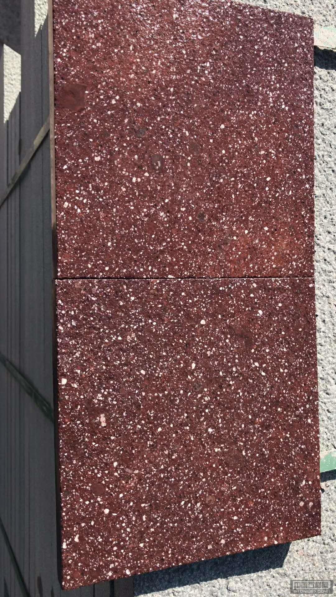 福寿红花岗岩