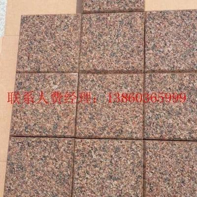 兴县红10公分X10公分荔枝板