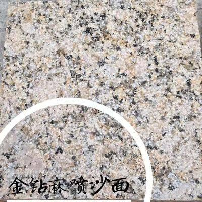 国产金钻麻喷砂面