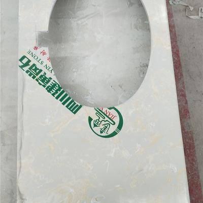 皇家玉瓷洗脸台面