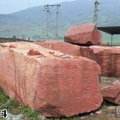 供应花岗石