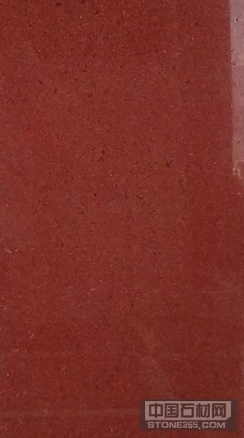 供應中國紅成品