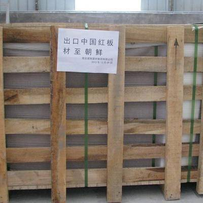 中国红出口板材