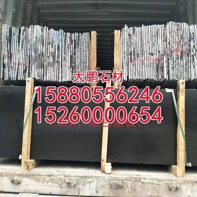 仿中国黑亚博体育软件下载蒙古黑花岗岩染黑板