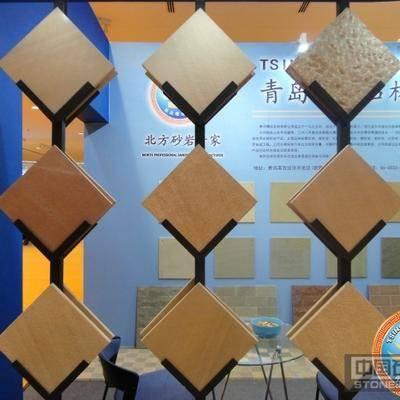 黃砂巖地敷石材工程板