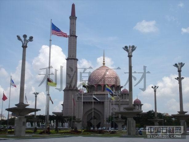 马来西亚总统府