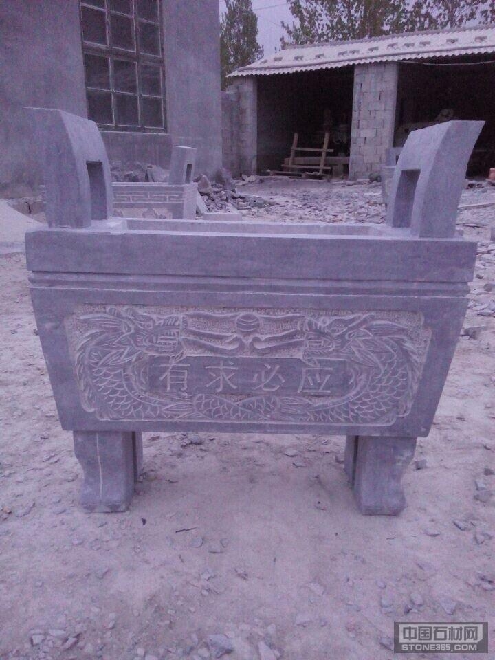 提供青石香炉、石雕香炉、青石鼎