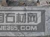 供应清明上河图石雕壁画