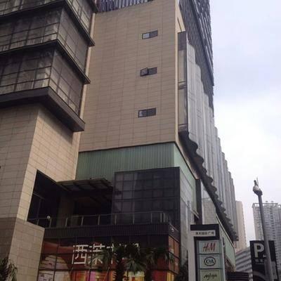 重庆英利国际广场