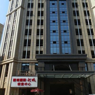重庆龙城国际