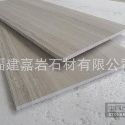 自有矿山和工厂 专业供应白木纹