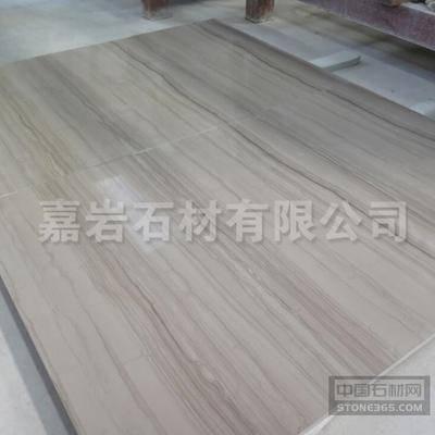 雅典灰木纹 美国出口标准