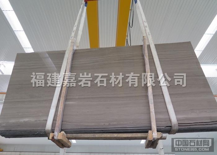 自有工厂咖啡木纹大板